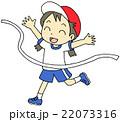 運動会 徒競走 ゴールのイラスト 22073316