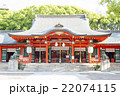 兵庫県神戸市中央区の生田神社 22074115