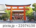 兵庫県神戸市中央区の生田神社 22074130