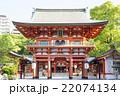 兵庫県神戸市中央区の生田神社 22074134