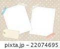 ナチュラル コピースペース 素材のイラスト 22074695