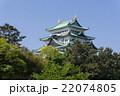 名古屋城天守閣 北側から 22074805