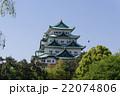 名古屋城天守閣 北側から 22074806