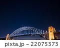 オーストラリア シドニーのハーバーブリッジ 22075373