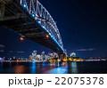 シドニーのハーバーブリッジと夜景 22075378