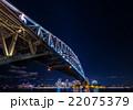 シドニーのハーバーブリッジと夜景 22075379