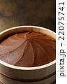 赤味噌 味噌 味噌樽の写真 22075741