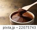 味噌 味噌樽 杓文字の写真 22075743