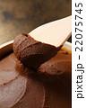 味噌 味噌樽 杓文字の写真 22075745