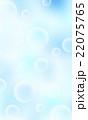 背景・シリーズ 22075765