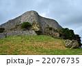 勝連城跡 グスク 城壁の写真 22076735