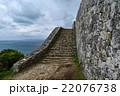 勝連城跡 グスク 城郭の写真 22076738