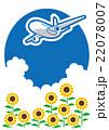 夏 飛行機で行く旅 22078007