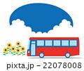 夏 バスで巡る観光 22078008