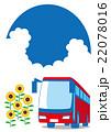 夏 バスで観光 22078016