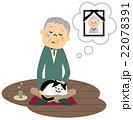 シニア おじいちゃん 縁側 22078391