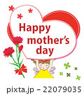 Happy mother's day 22079035
