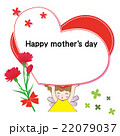 Happy mother's day 22079037
