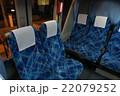 バス  22079252