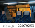 バス  22079253