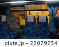 バス  22079254