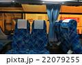 バス  22079255