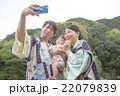 Hot spring trip 22079839