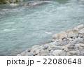 Hot spring trip 22080648
