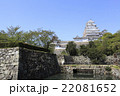 姫路城 城 天守閣の写真 22081652