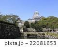 姫路城 城 天守閣の写真 22081653
