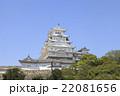 姫路城 城 天守閣の写真 22081656