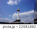 京都タワー 22081882