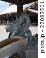 京都 東本願寺の境内 22083501