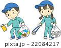 ゴミ拾い 子供 22084217