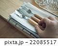 キッチン雑貨 22085517