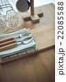 キッチン雑貨 22085588