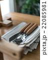 キッチン雑貨 22085981