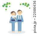 シニアカップル 全身 浴衣 温泉 イラスト 22086436
