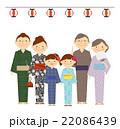 家族 3世代 全身 浴衣 祭り セット イラスト 22086439
