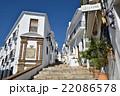 スペインで最も美しい村 フリヒリアナ:スペイン 22086578