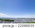 日野市の高台から見た住宅街の風景  22086639