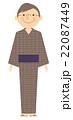 浴衣 全身 男のイラスト 22087449