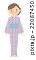 浴衣 全身 シニアのイラスト 22087450