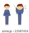 男 子供 全身 浴衣 祭り イラスト 22087454