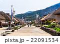 福島県 大内宿 22091534
