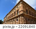 世界遺産 歴史的建造物 アルハンブラ宮殿の写真 22091840
