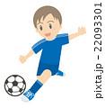 フットサル サッカー 子供 イラスト 22093301