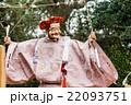 恵比寿大神 22093751
