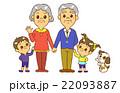 孫 仲良し 犬のイラスト 22093887