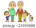 孫 仲良し 犬のイラスト 22093888